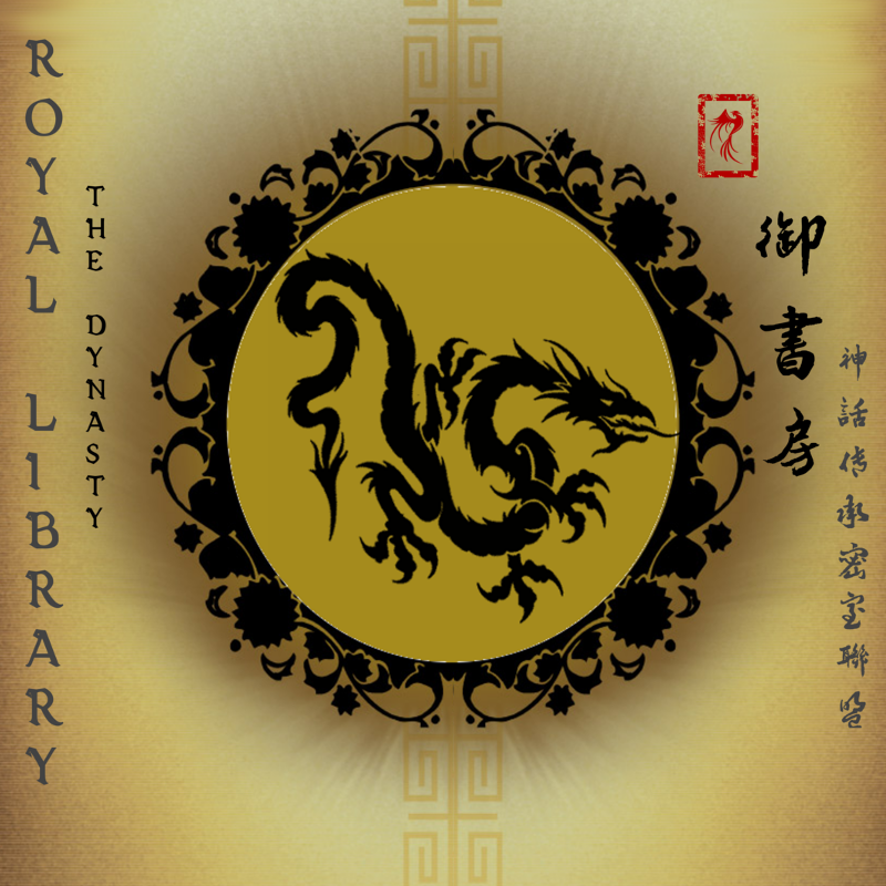 dynasty_logo